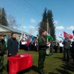 Фестиваль патриотического движения