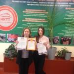 2 место в областной научно-практической конференции «Развитие транспорта в России»