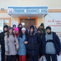Студенты ГБПОУ НСО «Колыванский аграрный колледж» приняли активное участие во Всероссийской программе «Дни финансовой грамотности в учебных заведениях»
