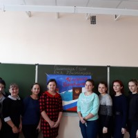 Студенты Колыванского аграрного колледжа приняли участие в олимпиаде, посвященной Дню Конституции Российской Федерации
