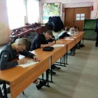 Конкурс профессионального мастерства по специальности   Механизация сельского хозяйства