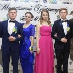 Лучшие студенты собрались на традиционный молодежный губернаторский бал