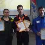 О результатах регионального этапа  Всероссийской олимпиады профмастерства