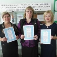 Участвуем во Всероссийском смотре-конкурсе