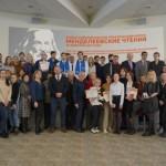 Всероссийский научно-практический форум для обучающихся СПО «Менделеевские чтения»