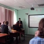 «Молодежь Сибири – науке XXI века»
